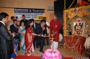 Annual Day - 04-11-2011 61
