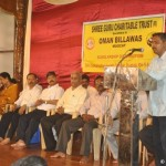 Scholarship Distribution at Kudroli 05-08-2012 123