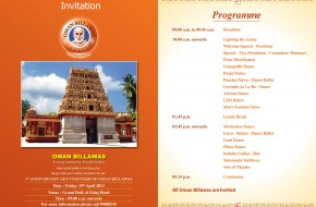 OB invitation card f&b