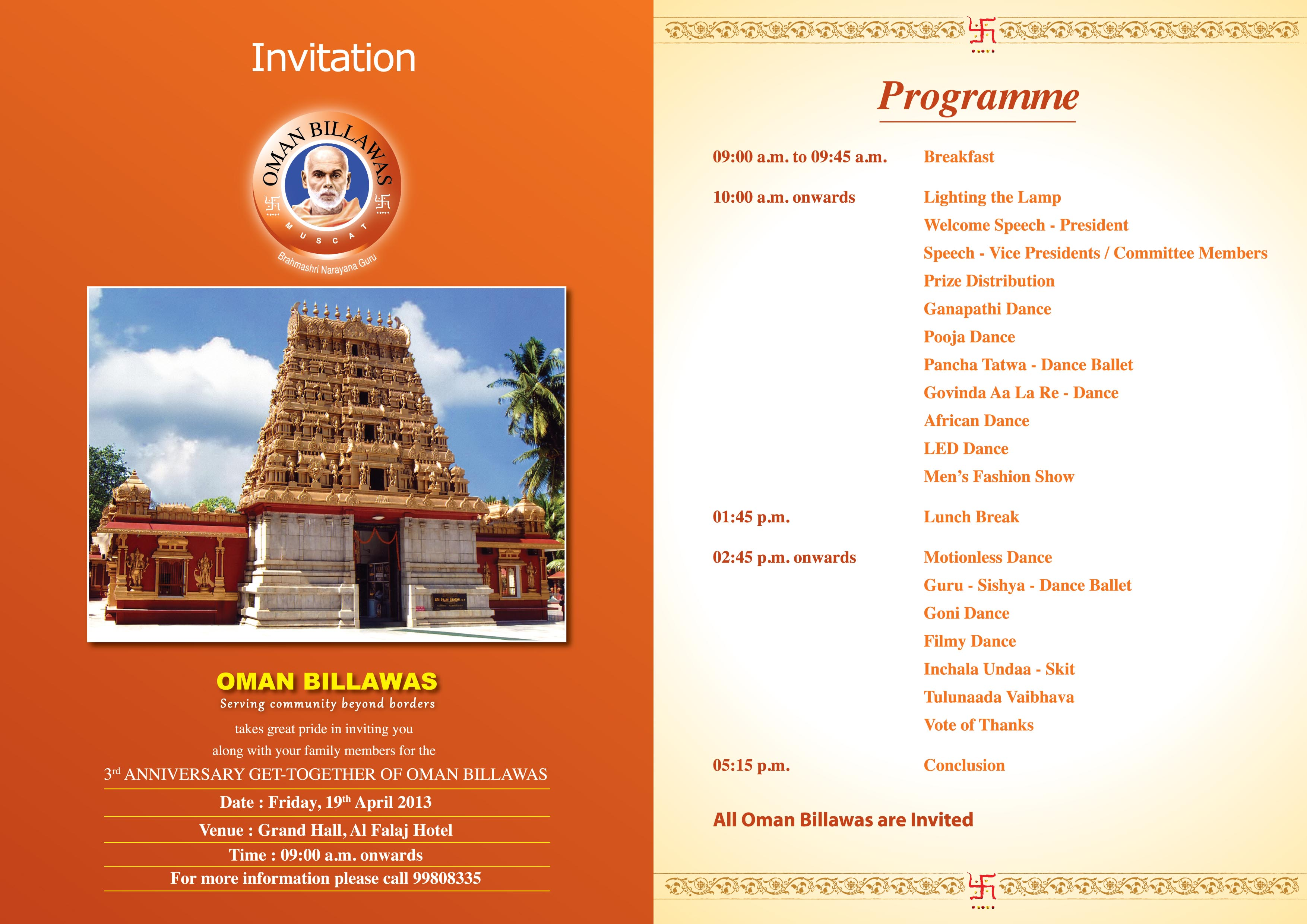 3rd anniversary Get Together of Oman Billawas – Invitation Card for Get Together