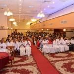 Children Talent Show & Vanasda Parba 100