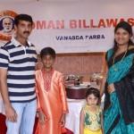 Children Talent Show & Vanasda Parba 14