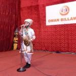 Children Talent Show & Vanasda Parba 150