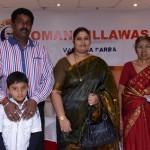 Children Talent Show & Vanasda Parba 38