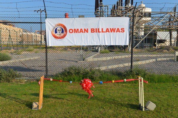 Oman Billawas Cricket Tournamnet - 29-11-2013 11