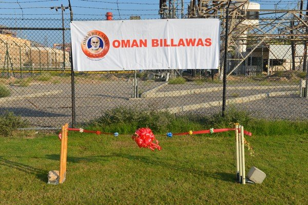 Oman Billawas Cricket Tournamnet - 29-11-2013 12