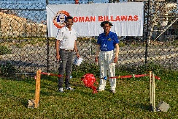 Oman Billawas Cricket Tournamnet - 29-11-2013 13