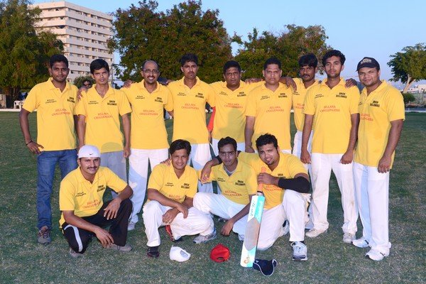 Oman Billawas Cricket Tournamnet - 29-11-2013 145
