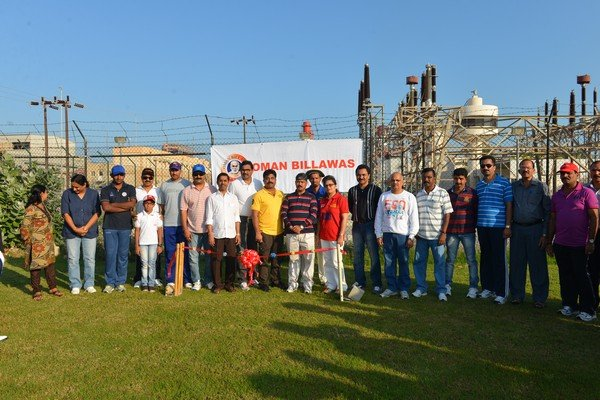 Oman Billawas Cricket Tournamnet - 29-11-2013 15
