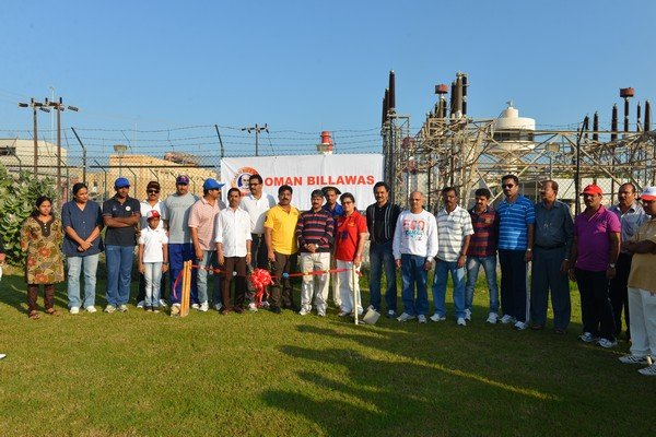 Oman Billawas Cricket Tournamnet - 29-11-2013 16