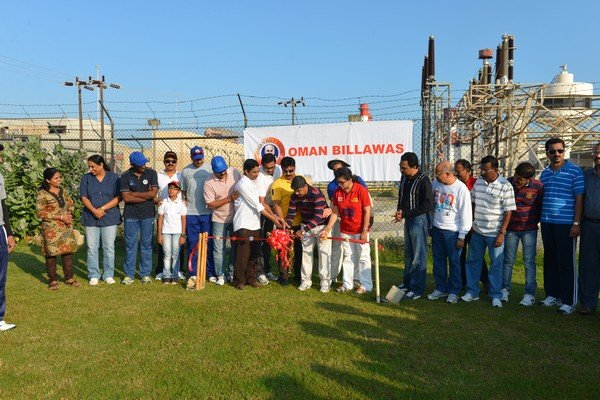 Oman Billawas Cricket Tournamnet - 29-11-2013 20