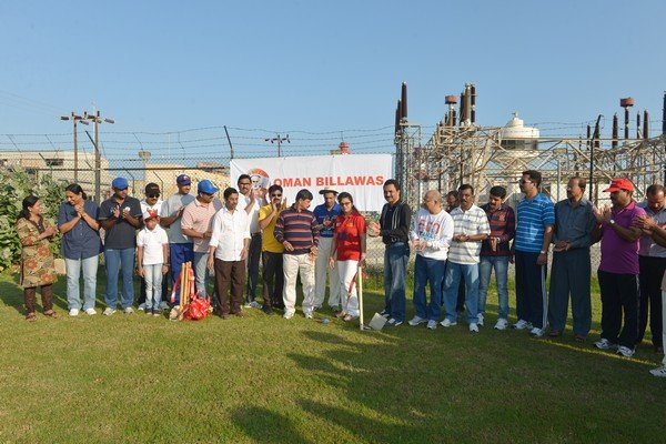 Oman Billawas Cricket Tournamnet - 29-11-2013 28