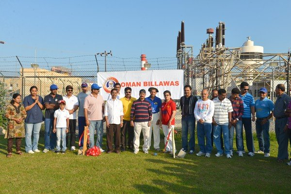 Oman Billawas Cricket Tournamnet - 29-11-2013 33
