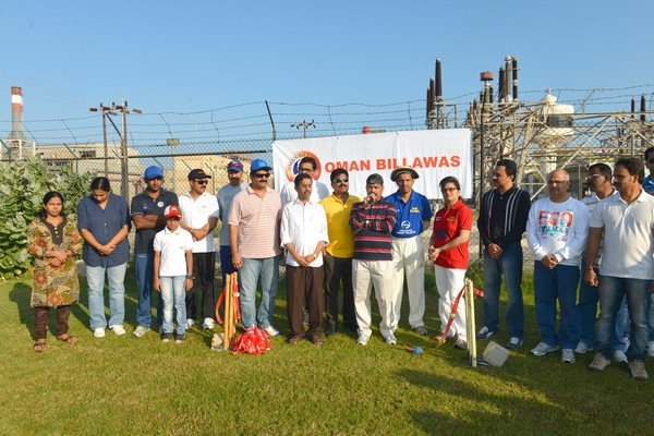 Oman Billawas Cricket Tournamnet - 29-11-2013 35