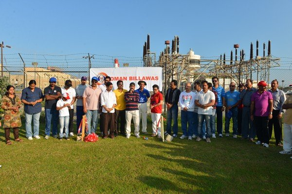 Oman Billawas Cricket Tournamnet - 29-11-2013 39