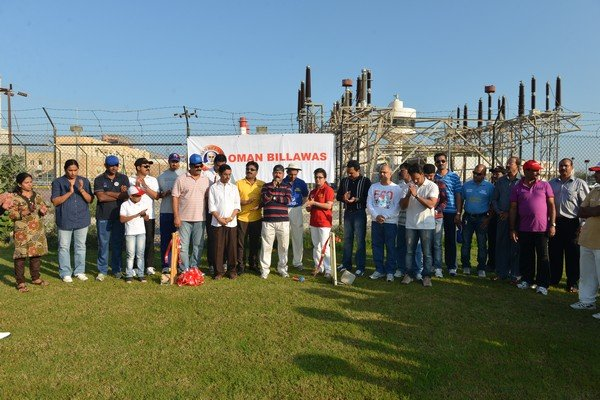 Oman Billawas Cricket Tournamnet - 29-11-2013 40
