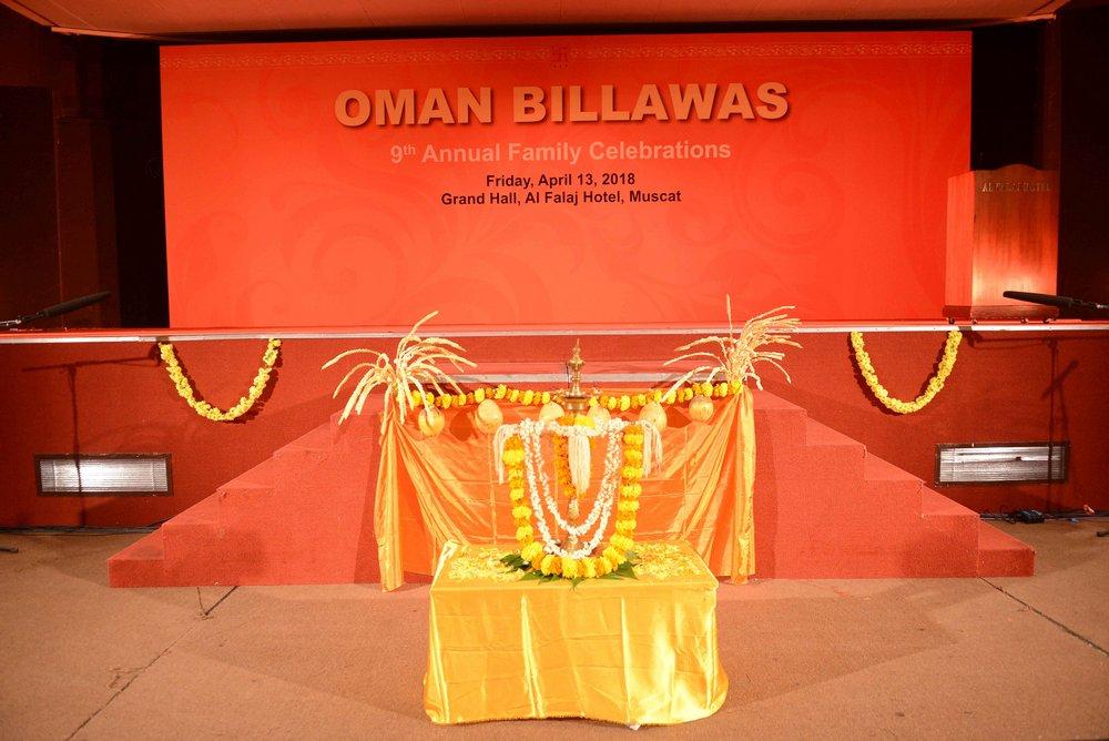 Oman Billawas 9th Annual Family Celebrations 06