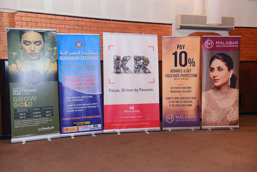 Oman Billawas 9th Annual Family Celebrations 10