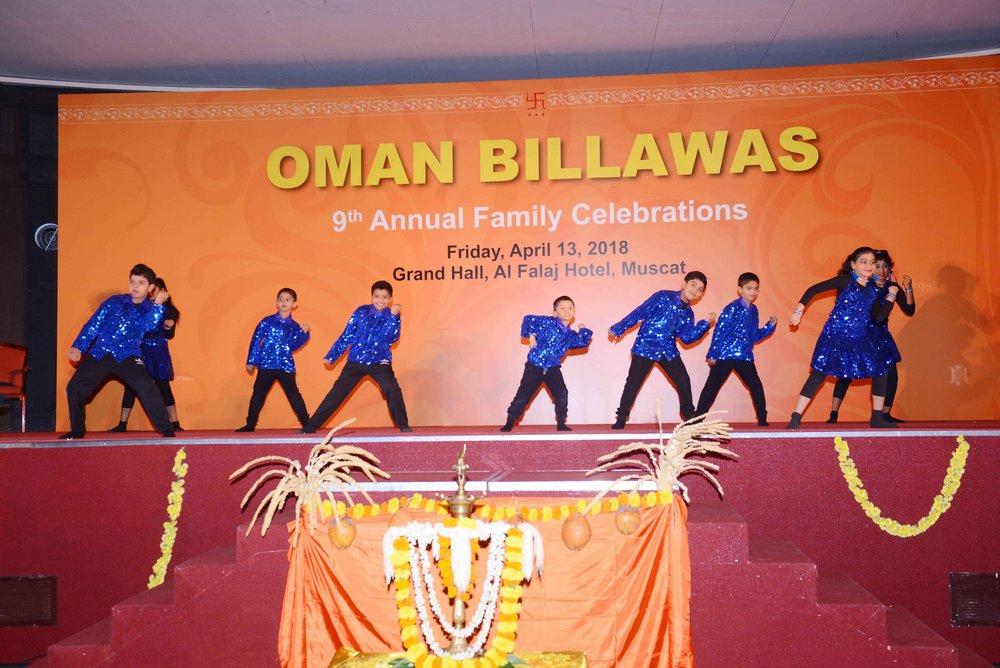 Oman Billawas 9th Annual Family Celebrations 105