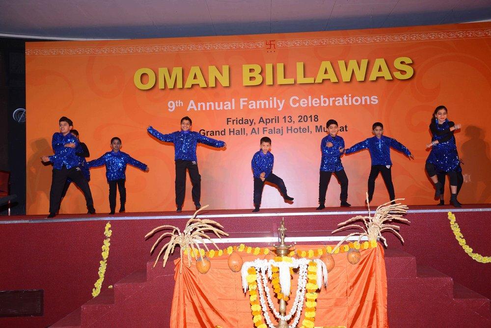 Oman Billawas 9th Annual Family Celebrations 106