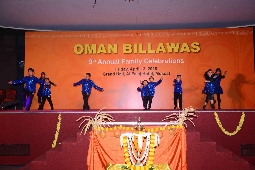 Oman Billawas 9th Annual Family Celebrations 108