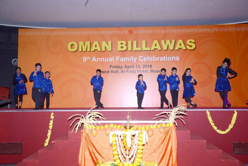 Oman Billawas 9th Annual Family Celebrations 110