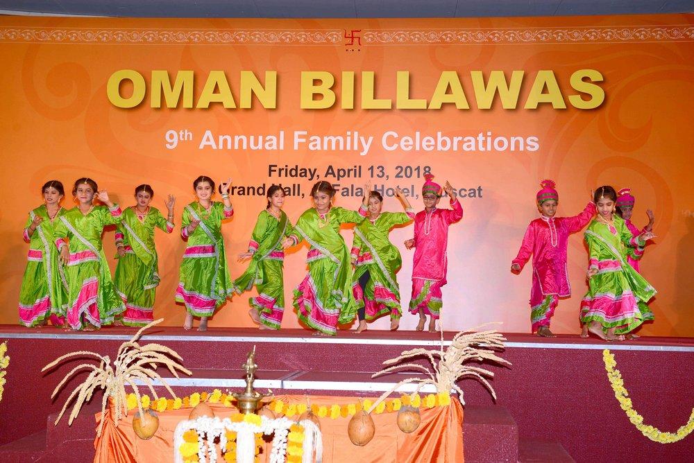 Oman Billawas 9th Annual Family Celebrations 115