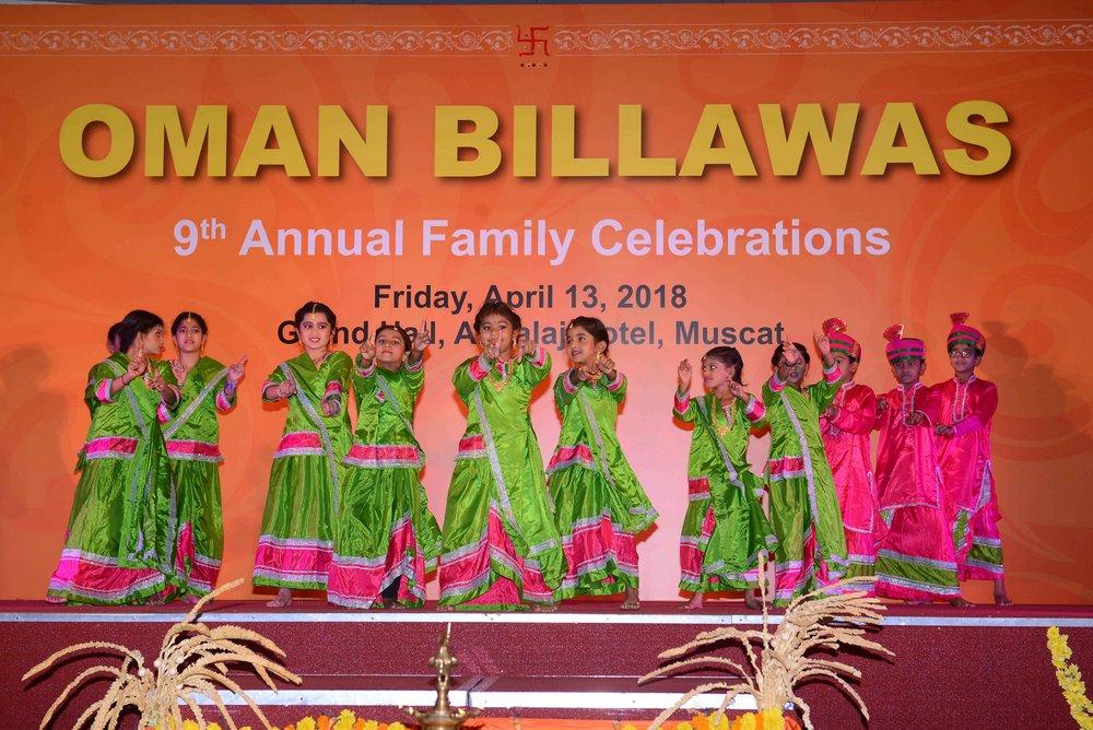 Oman Billawas 9th Annual Family Celebrations 117