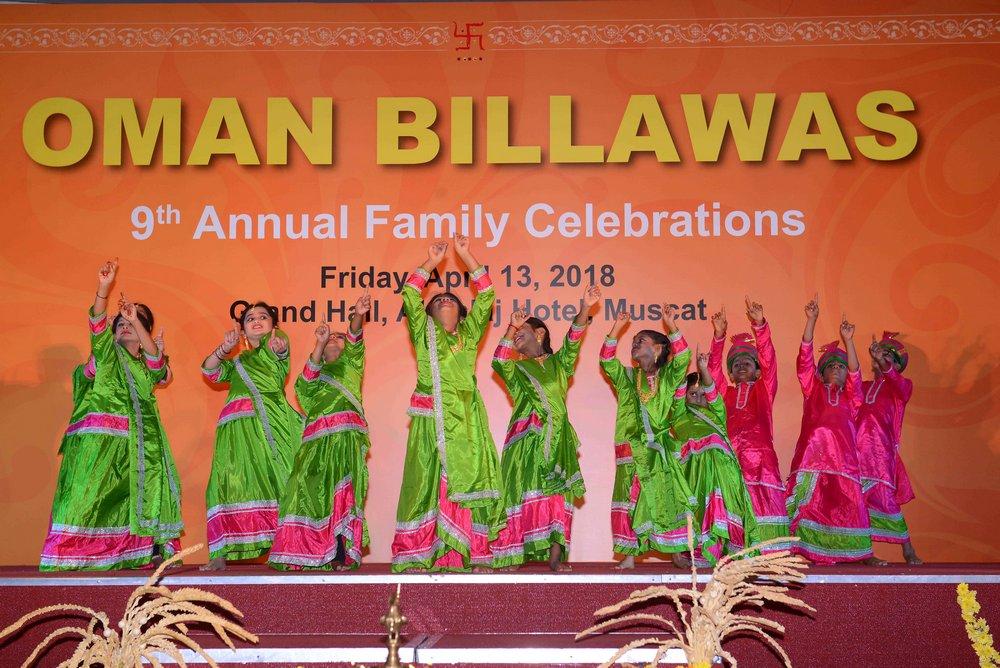 Oman Billawas 9th Annual Family Celebrations 118