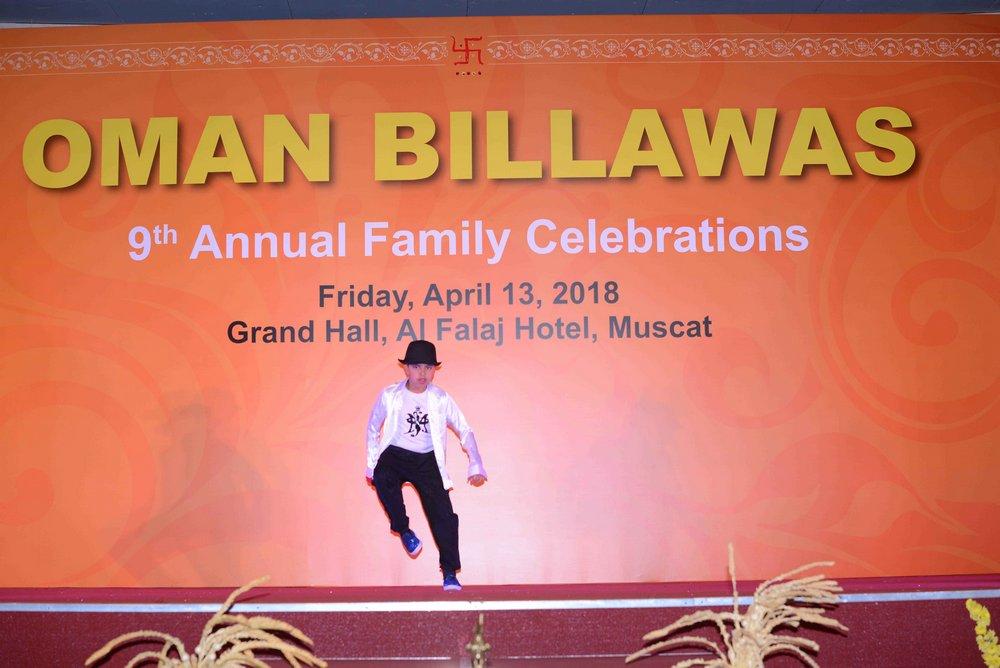 Oman Billawas 9th Annual Family Celebrations 141