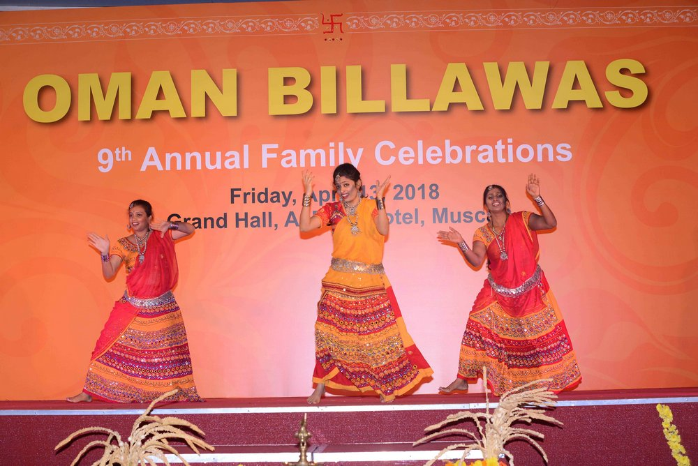 Oman Billawas 9th Annual Family Celebrations 144