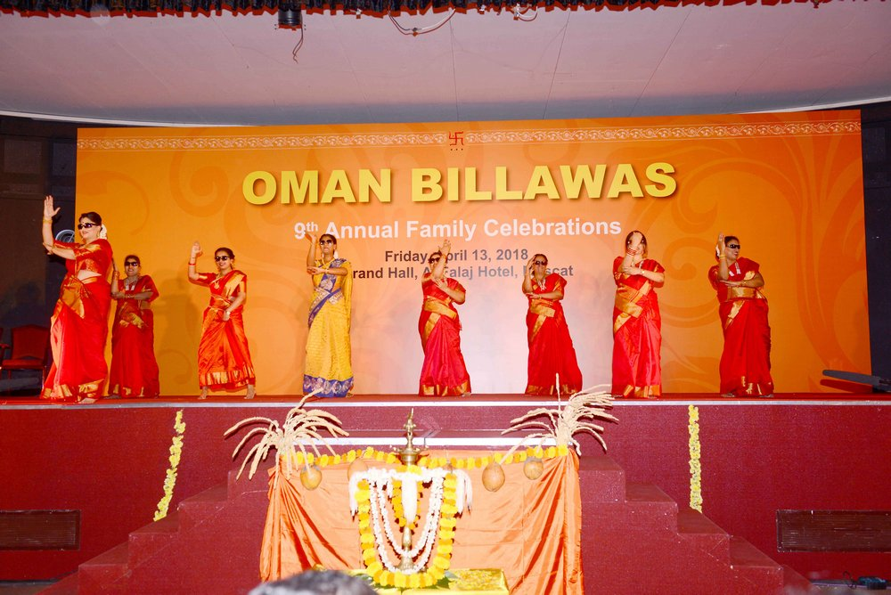 Oman Billawas 9th Annual Family Celebrations 153