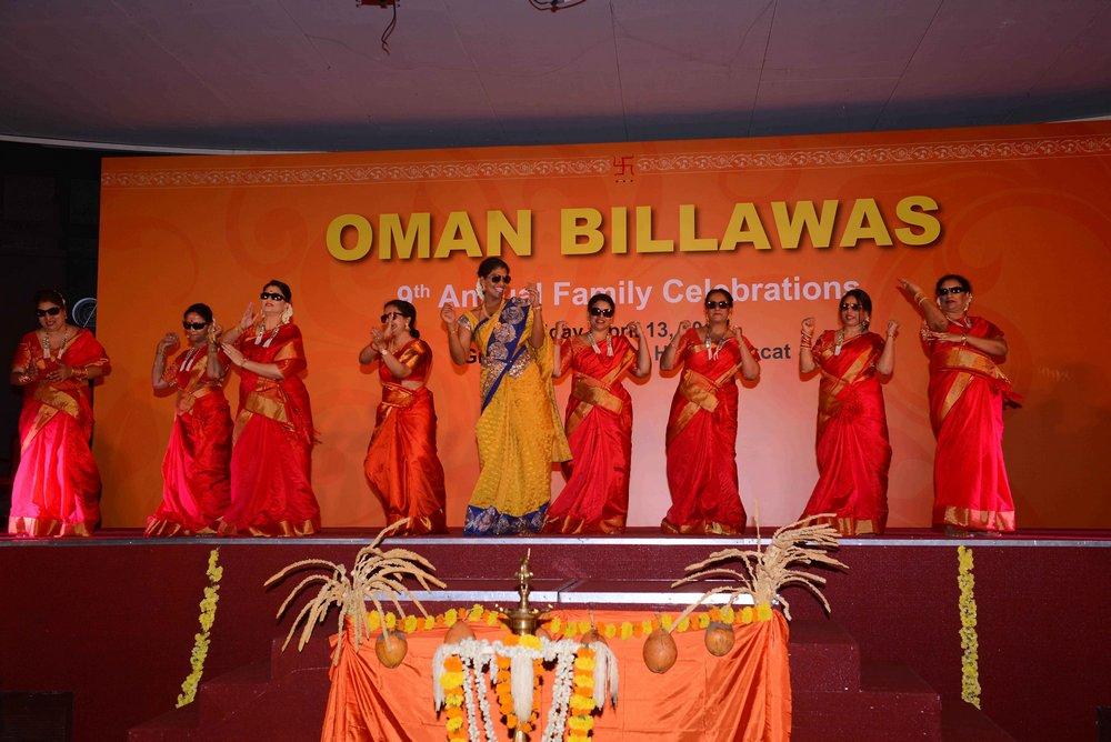 Oman Billawas 9th Annual Family Celebrations 154