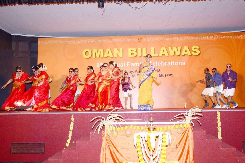 Oman Billawas 9th Annual Family Celebrations 155