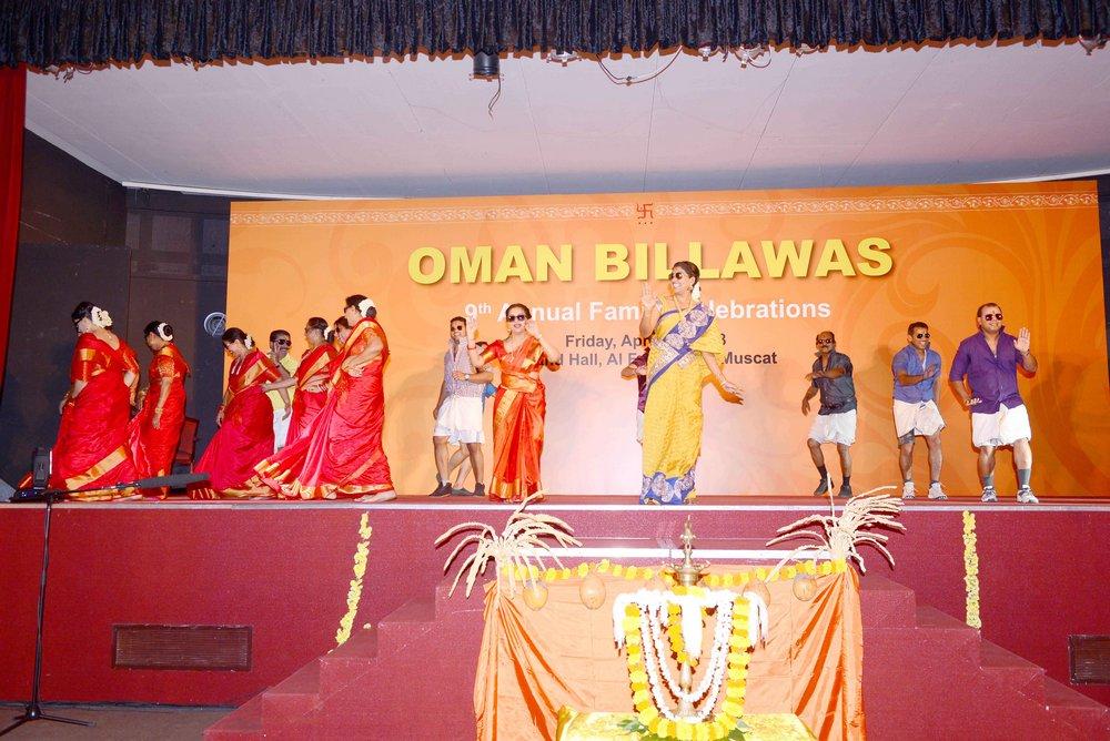 Oman Billawas 9th Annual Family Celebrations 156