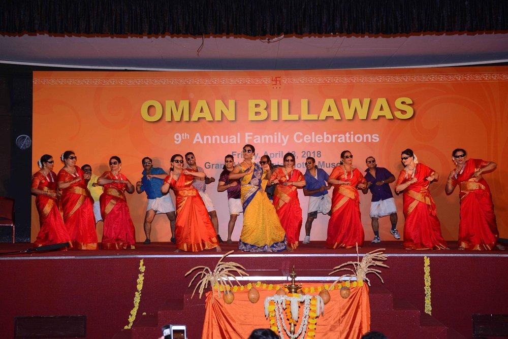 Oman Billawas 9th Annual Family Celebrations 157