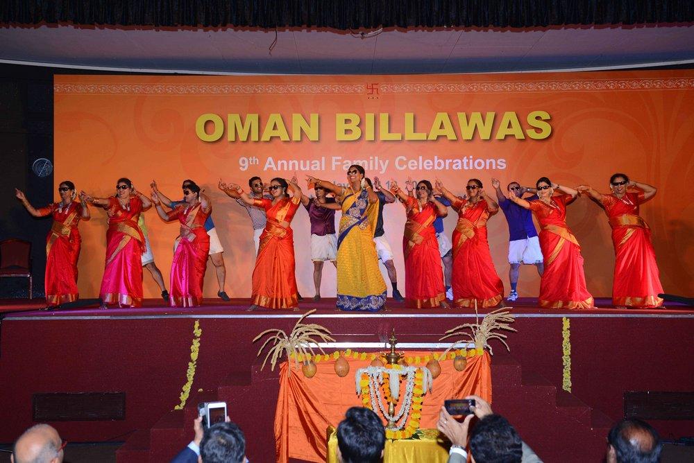 Oman Billawas 9th Annual Family Celebrations 158