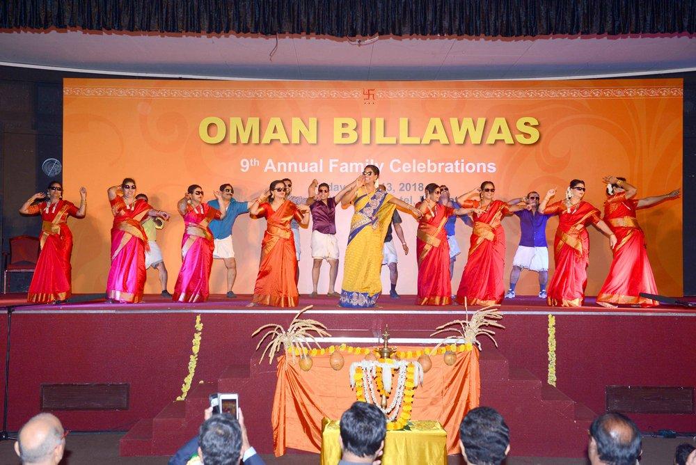 Oman Billawas 9th Annual Family Celebrations 159