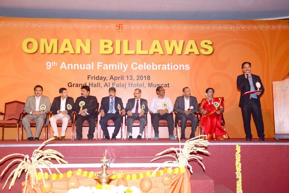 Oman Billawas 9th Annual Family Celebrations 172