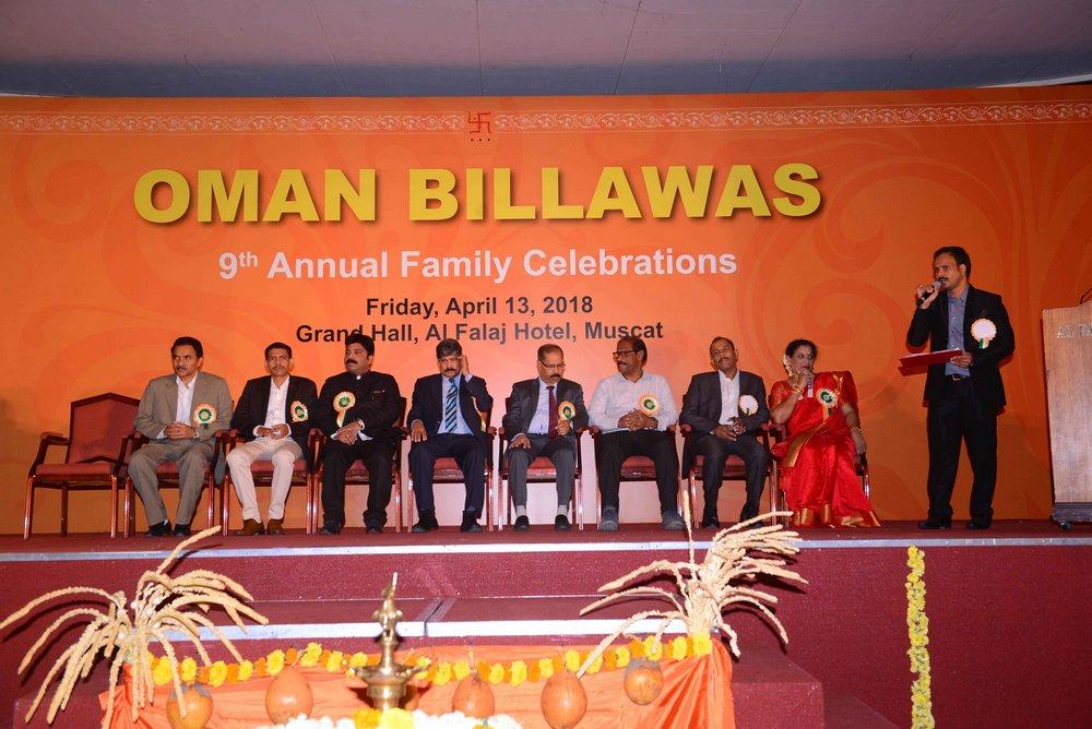 Oman Billawas 9th Annual Family Celebrations 173