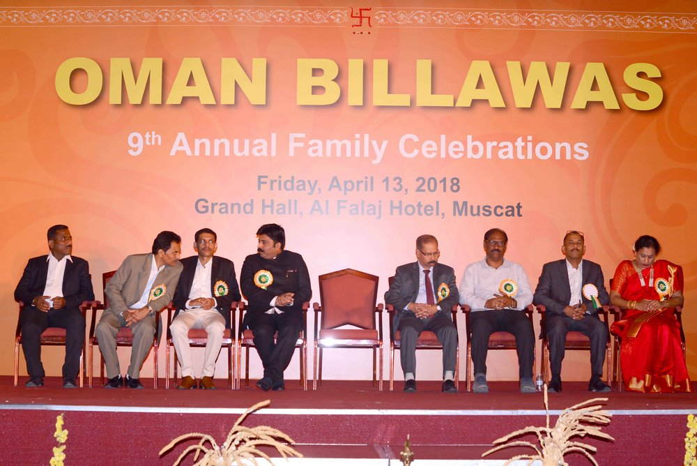 Oman Billawas 9th Annual Family Celebrations 175