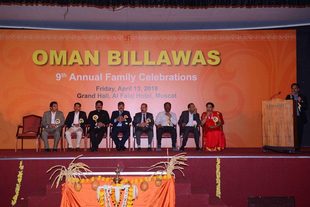 Oman Billawas 9th Annual Family Celebrations 185