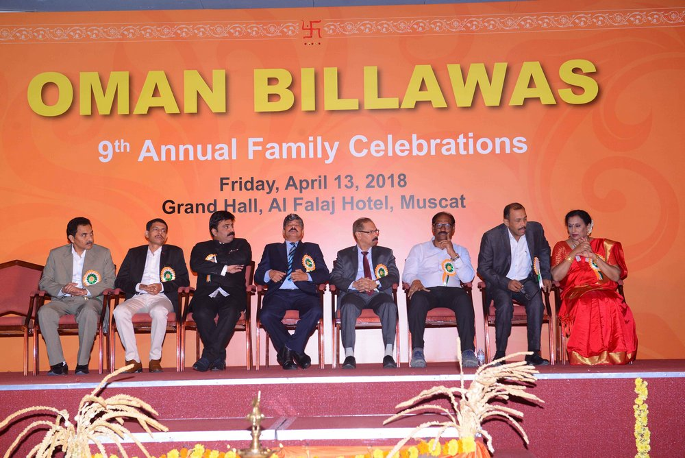 Oman Billawas 9th Annual Family Celebrations 186
