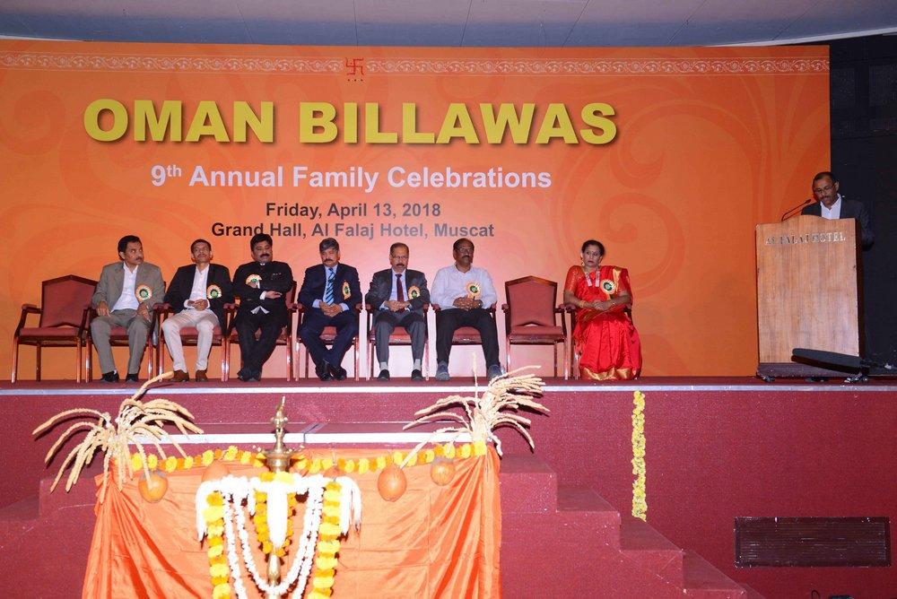Oman Billawas 9th Annual Family Celebrations 187