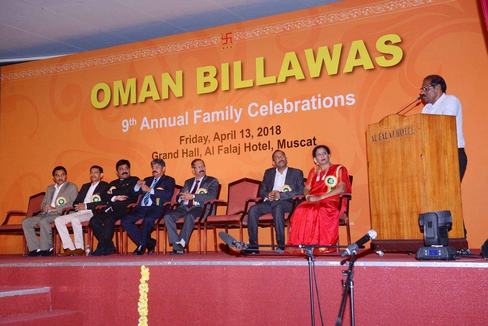Oman Billawas 9th Annual Family Celebrations 189