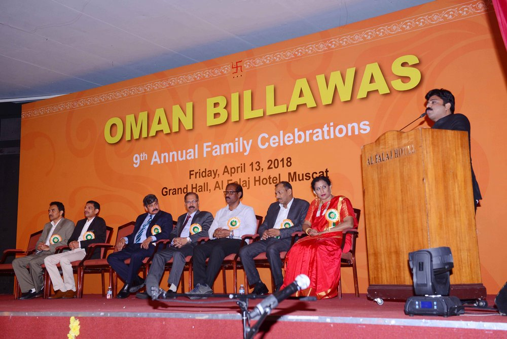 Oman Billawas 9th Annual Family Celebrations 192
