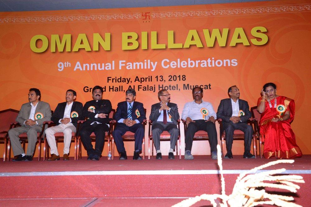 Oman Billawas 9th Annual Family Celebrations 198