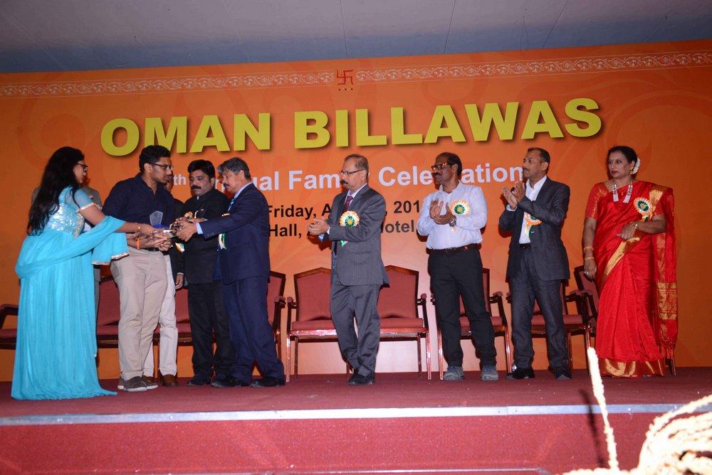 Oman Billawas 9th Annual Family Celebrations 199