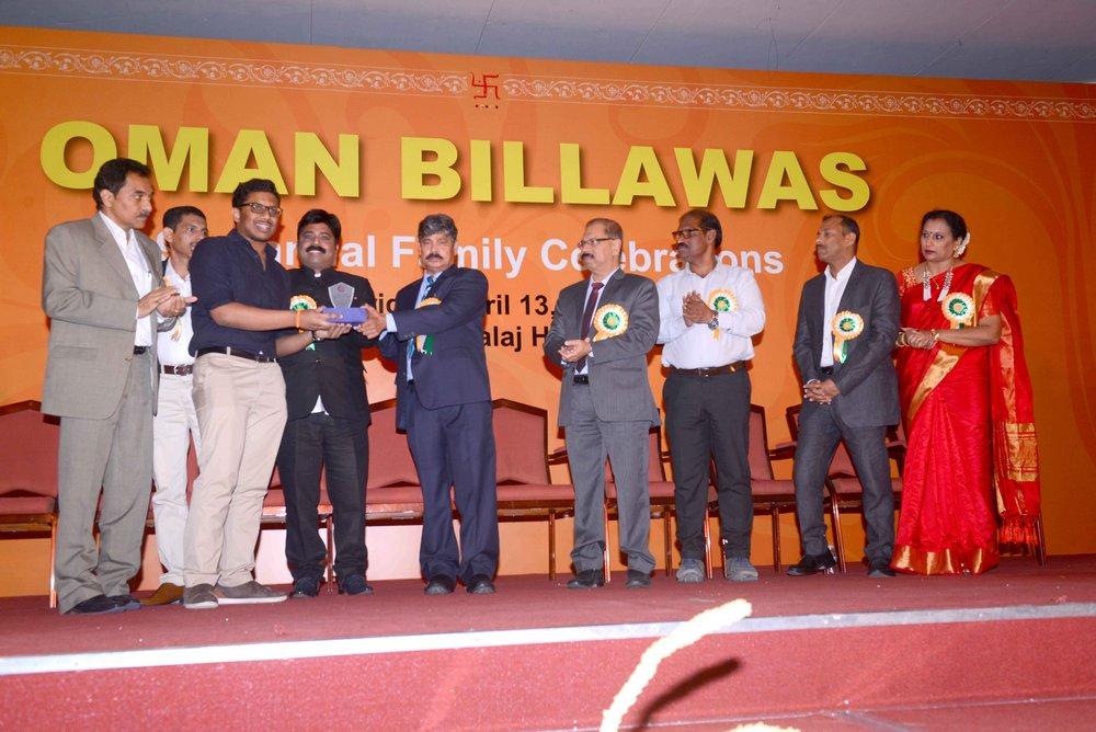 Oman Billawas 9th Annual Family Celebrations 200