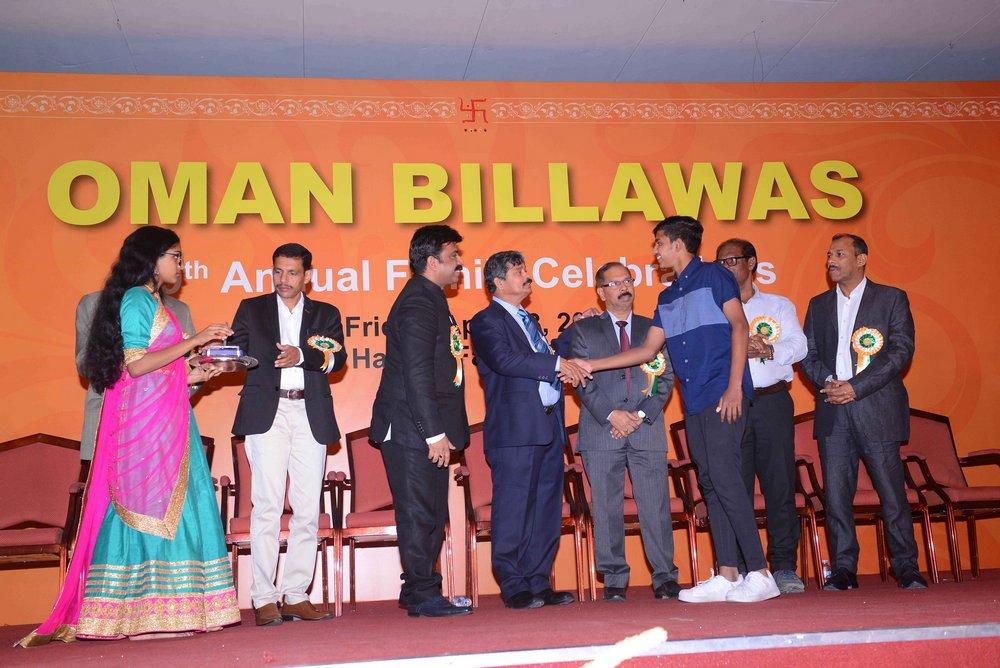 Oman Billawas 9th Annual Family Celebrations 202